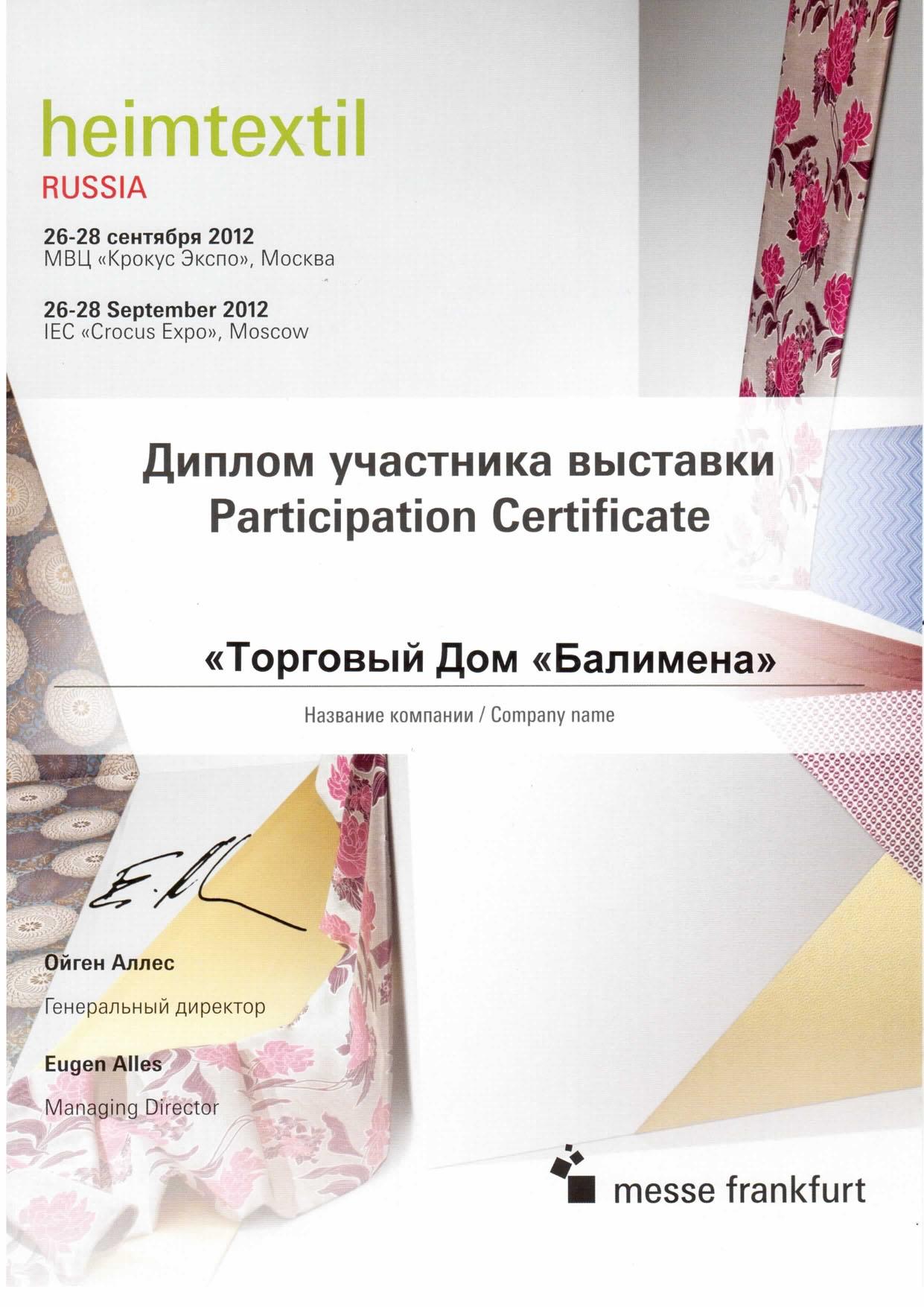 _20121001_10313007_3.jpg